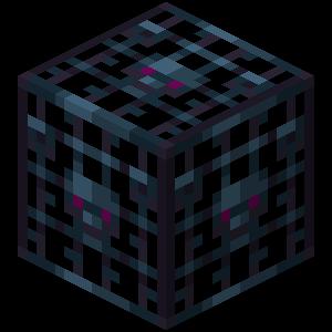 Questa è l'immagine di uno Spawner di Minecraft. Oggi vedremo per l'appunto Come Givvarsi uno Spawner su Minecraft, in modo da migliorare le tue farm e il tuo server (se lo hai).